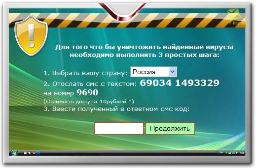 https://pozitive.org/images/virus/2013/baner_ot_kasp1.jpg