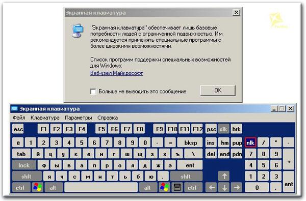 Как писать мышкой без клавиатуры