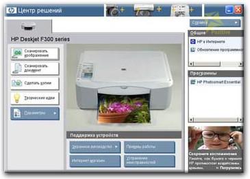 Драйверы на принтер Canon LBP 2900